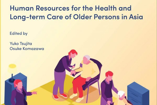 Cover image-Human Resources for the Health and Long-term Care of Older Persons in Asia