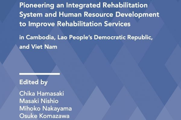 Cover image-Pioneering an Integrated Rehabilitation System and Human Resource Development