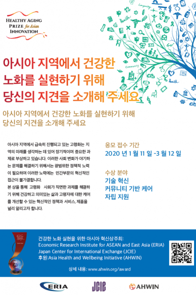 flyer_korea cover_cropped
